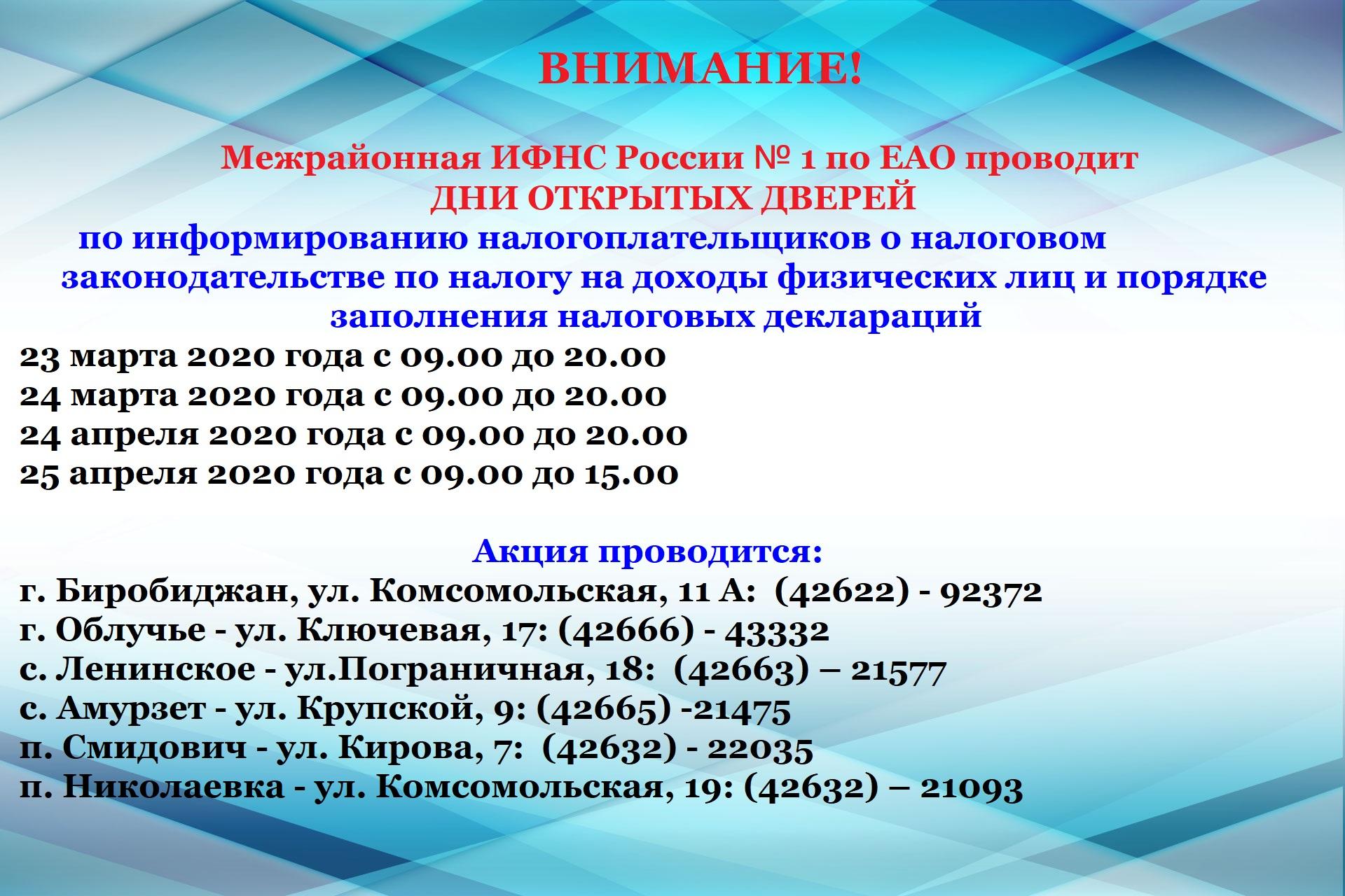 Уфа загранпаспорт заявление нового образца